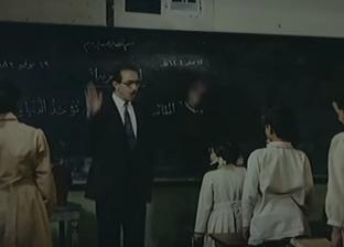 بالفيديو| مشاهد من حياة طالب في المدرسة زمان.. هكذا كان التعامل