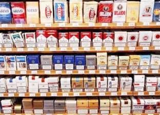 علامة مائية جديدة لمكافحة غش وتهريب السجائر