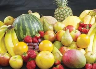 دراسة: تناول المزيد من الفاكهة والخضروات يساعد على إنقاص الوزن