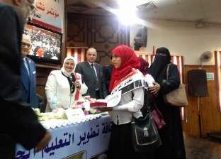 """طالبات كفر الشيخ يحصدن 3 ميداليات ذهبية في مسابقات """" القراءة"""""""