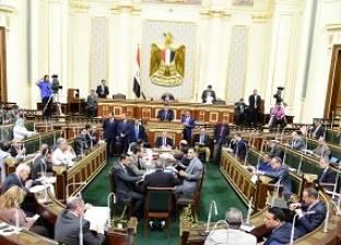 """البرلمان يناقش إسقاط عضوية """"الهواري وبشر"""" خلال الفصل التشريعي المقبل"""