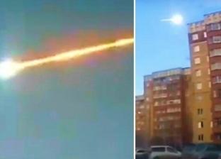 بالصور| انفجار نيزك يثير الرعب والفزع في روسيا