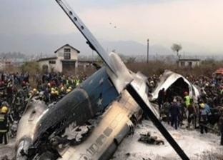 بينهم وزير الطيران.. مصرع 7 أشخاص في نيبال جراء تحطم مروحية