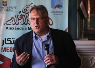 انطلاق فعاليات الدورة الخامسة من منتدى الإسكندرية للإعلام