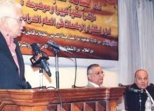 """""""نقابة علماء مصر"""" تعلن تأييد السيسي في الانتخابات الرئاسية"""