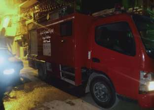 السيطرة على حريق شب بمزرعة دواجن في طوخ
