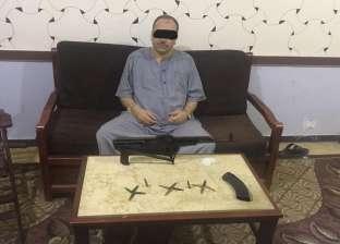 بالصور| القبض على 3 أشخاص بحوزتهم أسلحة ومخدرات في كفر الشيخ
