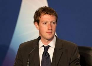 """جدل حول احترام """"فيس بوك"""" للخصوصية مع جمع بيانات غير المستخدمين"""