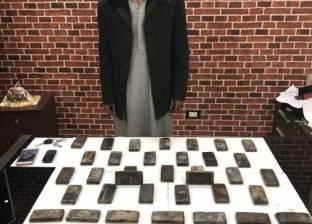 حبس عاطل بتهمة الإتجار في 4 كيلو حشيش بالمرج