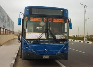 تطبيق التذكرة الإلكترونية بأتوبيسات النقل خلال العام الجاري