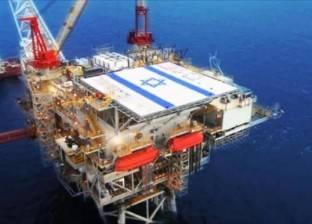 """""""خدوري"""": إسرائيل استفادت من توقيع عقود مع الدول العربية بشأن الغاز"""