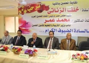 بالصور| نائب وزير التربية والتعليم يواصل جولاته التفقدية في المنيا