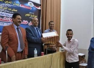 تكريم المتميزين في حفل ختام الأنشطة بجامعة المنيا
