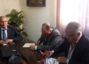 """وكيل """"تعليم بورسعيد"""" يجتمع بمديري العموم لتطبيق المنظومة الإلكترونية"""