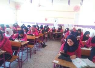 """استجابة لأولياء الأمور.. """"التعليم"""" تعلن فتح باب التظلمات لطلبة أول ثانوي"""