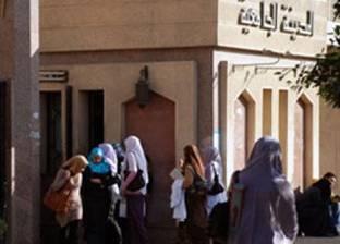 بدء المرحلة الثانية لتنسيق المدن الجامعية للمستجدين بجامعة الأزهر
