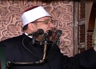 وزير الأوقاف يتحدث عن يوم القيامة: اقترب بمجرد نزول القرآن على النبي