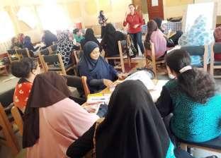 تدريب 784 من معلمات رياض الأطفال في سوهاج
