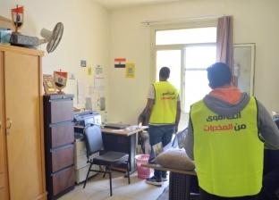 الإسكندرية تبدأ حملات توعية بمخاطر الإدمان للعاملين بالديوان العام