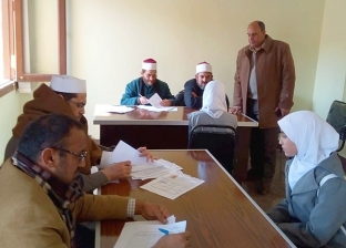 المنطقة الأزهرية بجنوب سيناء تجرى اختبارات مسابقة القرآن الكريم