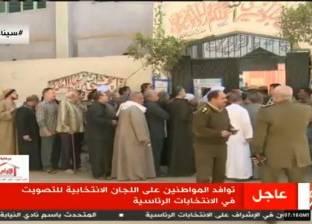 بث مباشر| المصريون ينتخبون رئيسهم.. انطلاق السباق في جميع المحافظات