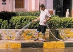 برلماني: قانون فرض غرامة على رش الشوارع بالمياه لم يطبق حتى الآن