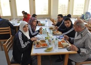اليوم.. جامعة كفر الشيخ تختتم فعاليات أسبوع شباب الجامعات
