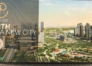 العاصمة الإدارية تتصدر غلاف مجلة property week international