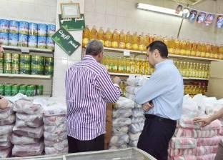 """""""الأهرام للمجمعات الاستهلاكية"""": زيادة السلع الأساسية استعدادا للعيد"""