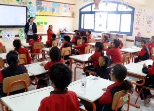 باستخدام التكنولوجيا.. 3 مشروعات بين مصر واليابان في مجال التعليم