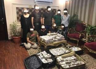 الداخلية تكشف تفاصيل سرقة 20 مليون جنيه في مدينة نصر