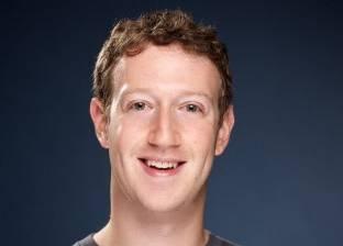 """لهذا السبب.. """"فيس بوك"""" تحاول الحصول على معلومات حسابك في البنك"""