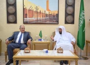 رئيس مجلس الدولة يلتقي وزير العدل السعودي في ختام زيارته للمملكة