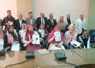 """20 مدربا يوقعون عقود """"محو أمية الكبار"""" بحضور نائب رئيس جامعة طنطا"""