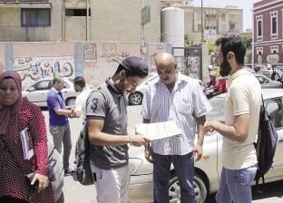 غضب بين أولياء أمور طلاب «اللغات» بسبب إلغاء «المستوى الرفيع»