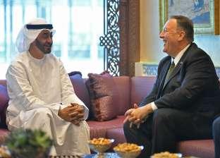 زيارة وزير الخارجية الأمريكي إلى الإمارات