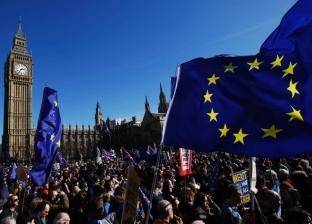 «باى باى لندن» الاتحاد الأوروبى يؤيد إجراءات خروجها
