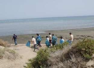 حملة نظافة بمحمية وادي الجمال للتوعية بأهمية المحميات