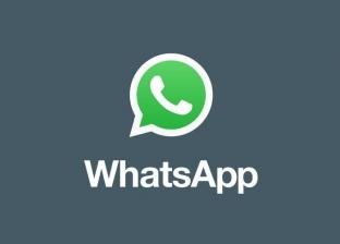 واتساب يعلن توقفه عن هذه الهواتف مطلع فبراير 2020