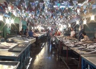 """ضبط 2000 كيلو أسماك مجمدة """"فاسدة"""" في القليوبية"""