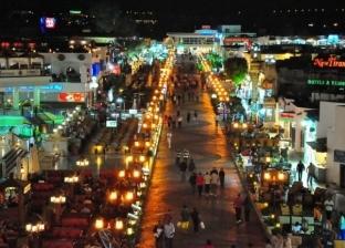 شرم الشيخ تستضيف مهرجان ألوان بمشاركة 28 شركة مصرية وعالمية