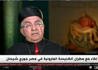 مطران الكنيسة الرومانية: نرحب بمقترح البابا تواضروس بتوحيد عيد القيامة