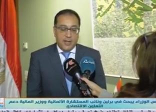 مدبولي يتفقد مشروعات التحول الرقمي والتأمين الصحي الجديد ببورسعيد