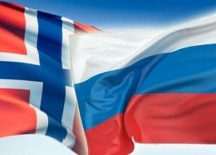 موسكو تستدعي سفير النروج بعد توقيف روسي بتهمة التجسس