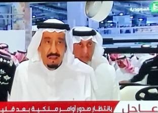 وزير الداخلية السعودي يبحث مع نظيره البحريني سبل تعزيز التعاون الأمني