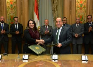 المنتجات المدنية للإنتاج الحربي تغزو أسواق العالم من بوابة مصر الرقمية