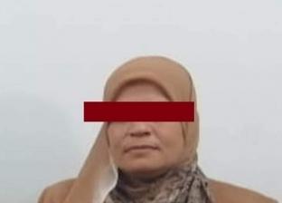 11 سنة نصب لـ«أم عبده» وزوجها.. مستريحة بدرجة «طبيبة» في المنوفية