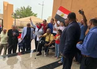 """""""المنظمة المصرية"""" تلتقي رئيس مجلس حقوق الإنسان التابع للأمم المتحدة"""