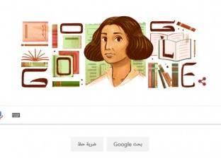 """جوجل يحتفل بـ""""عنبرة الخالدي"""".. أول سيدة تلقي حديثا نسائيا بإذاعة القدس"""