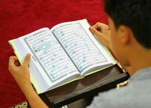 """حكم قراءة سورة الكهف في جماعة يوم الجمعة.. """"الإفتاء"""" توضح"""
